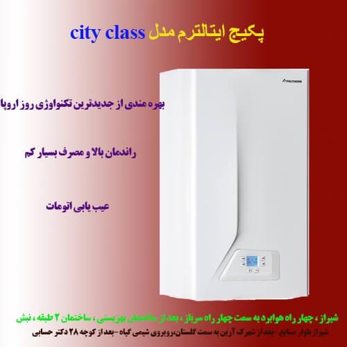 پکیج دیواری ایتالترم مدل City Class
