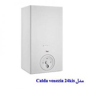 پکیج دیواری بوتان مدل Calda venezia 24 kis
