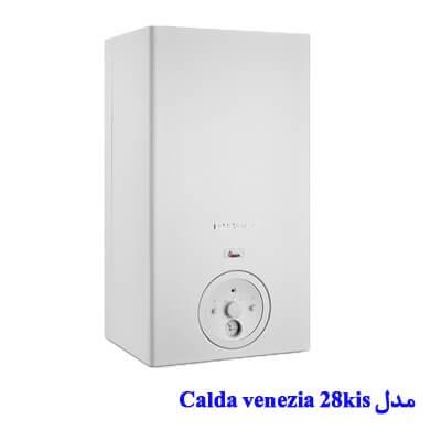 پکیج دیواری بوتان مدل Calda venezia 28 kis