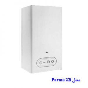 پکیج دیواری بوتان مدل Parma 22 i