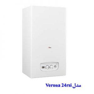 پکیج دیواری بوتان مدل Verona 24 rsi