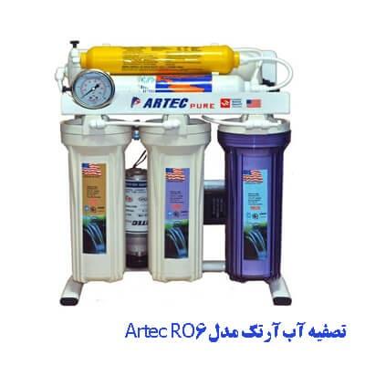 تصفیه آب آرتک مدل Artec RO6