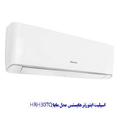 اسپلیت اینورتر هایسنس مدل مایا HRH30TQ