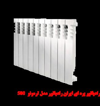 500 رادیاتور پره ای ایران رادیاتور مدل ترمونو