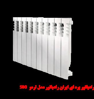 500 رادیاتور پره ای ایران رادیاتور مدل ترمو