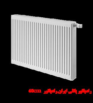 60cm رادیاتور پانلی ایران رادیاتور