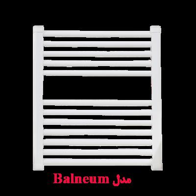 رادیاتور حوله خشک کن ایران رادیاتور مدل Balneum