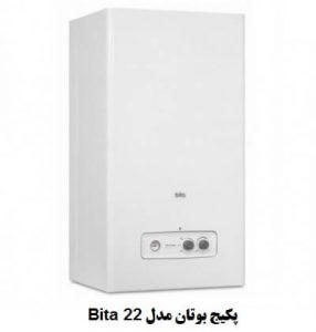 پکیج بوتان مدل بیتا22000 - Bita 22