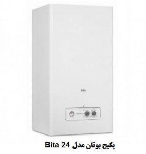 پکیج بوتان مدل بیتا24000 - Bita 24